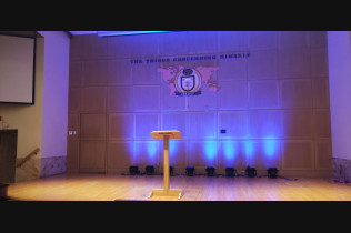 UPLIGHTING AT EMMAUS BIBLE COLLEGE